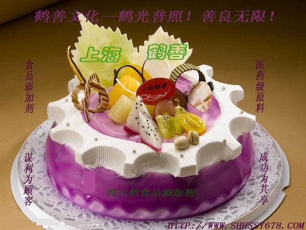 动物油脂祝寿蛋糕图片