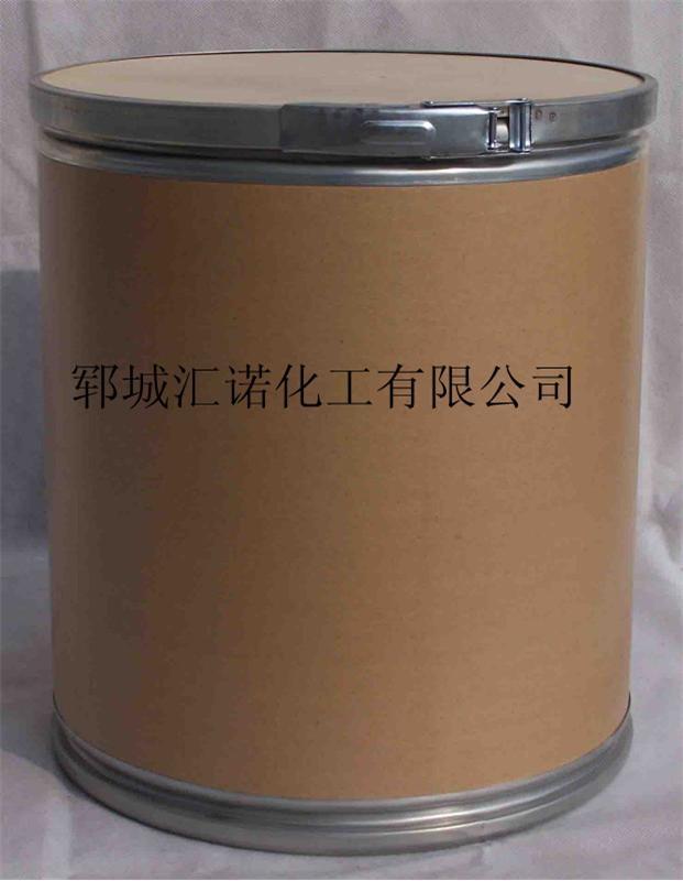 包装:25kg/纸板桶 大量供应高质量氨基磺酸镍(固体)