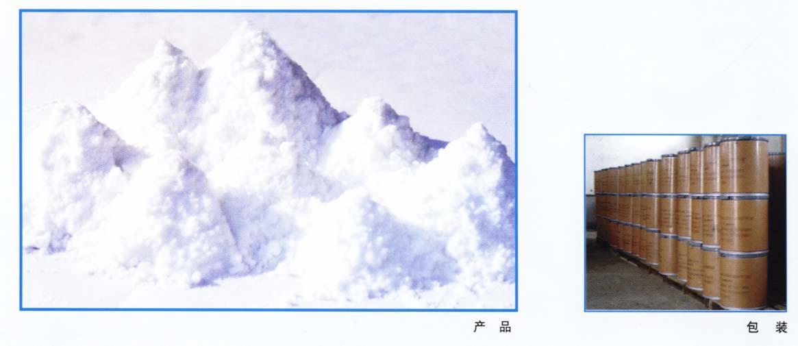 樟脑晶体溶解度曲线