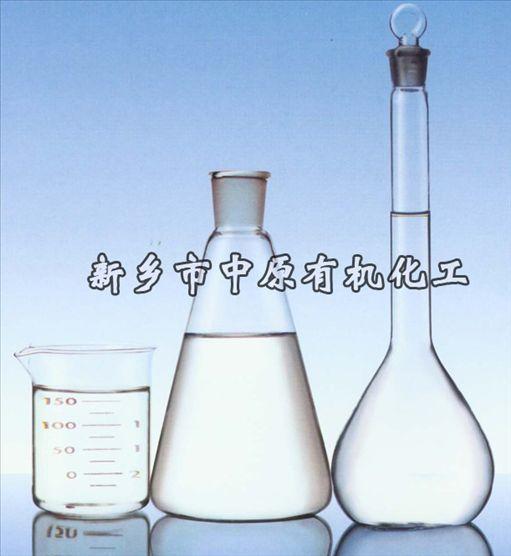 轻苯先经初馏塔分离,塔底混合馏分经酸碱洗涤除去