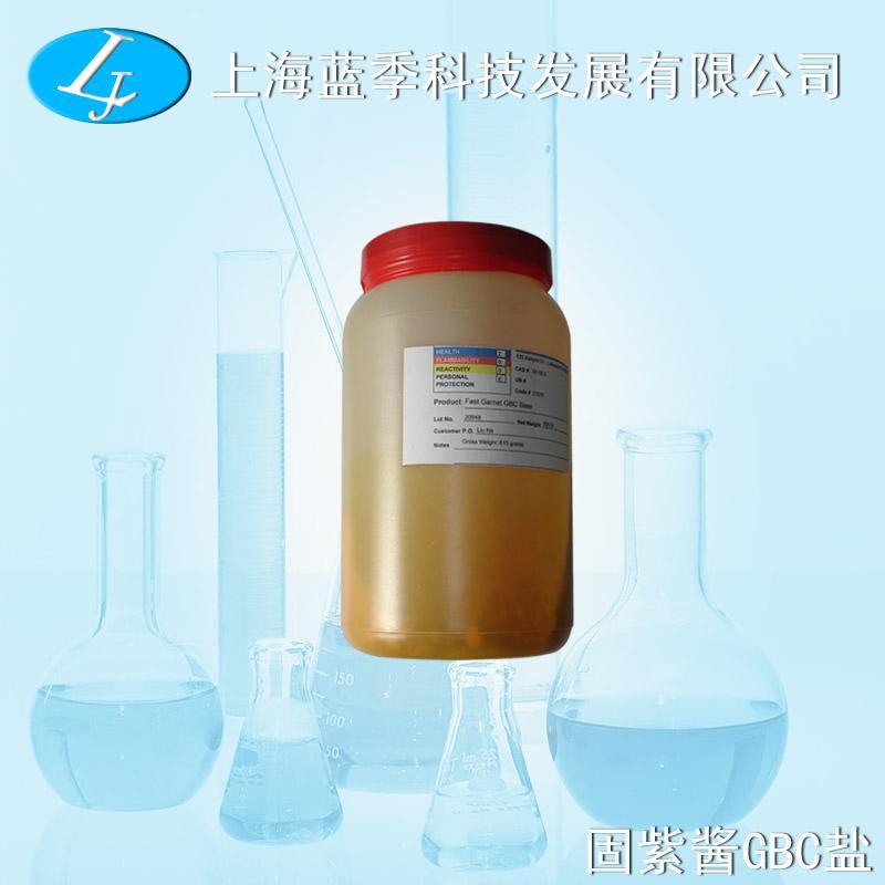 固深红GBC 硫酸盐(101-89-3)