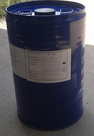 三氯乙酰氯(76-02-8)