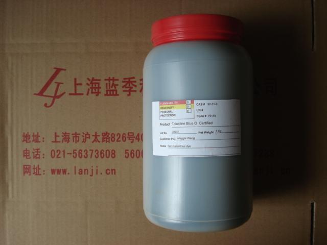 甲苯胺蓝(92-31-9)