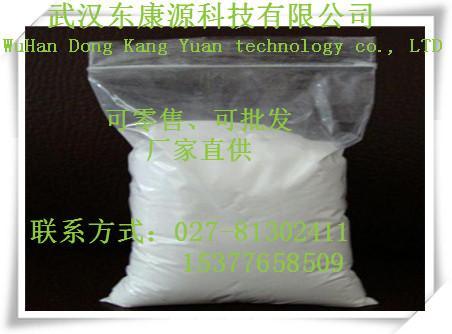 氢氯噻嗪(58-93-5)